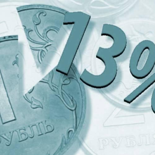 Декларация 3-НДФЛ на налоговый вычет
