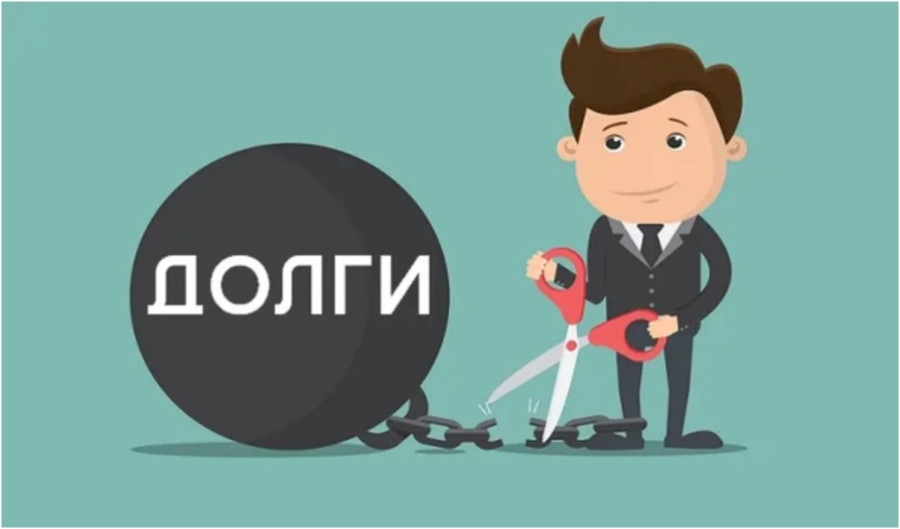 Мораторий на банкротство. Вопросы предпринимателей