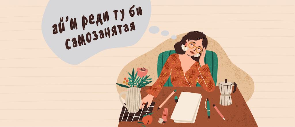 Налог на профессиональный доход фз-422 Сургут ХМАО ЮГРА